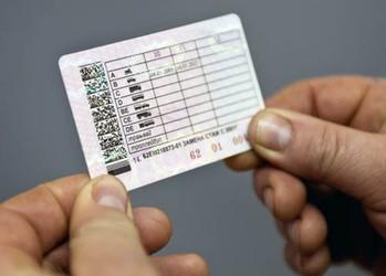 В новых водительских правах появятся дополнительные категории